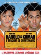 Harold & Kumar Escape from Guantanamo Bay - French Movie Poster (xs thumbnail)
