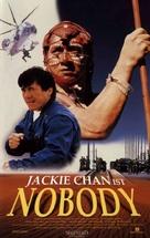 Wo shi shei - German Movie Poster (xs thumbnail)