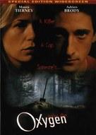 Oxygen - DVD cover (xs thumbnail)