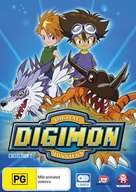 """Digimon: Digital Monsters"" - Australian DVD cover (xs thumbnail)"