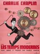 Modern Times - French Movie Poster (xs thumbnail)