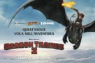 How to Train Your Dragon 2 - Italian Movie Poster (xs thumbnail)
