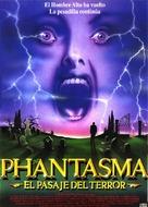 Phantasm III: Lord of the Dead - Spanish Movie Poster (xs thumbnail)