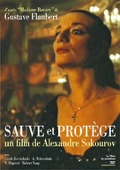 Spasi i sokhrani - French Movie Cover (xs thumbnail)