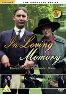"""In Loving Memory"" - British DVD movie cover (xs thumbnail)"