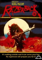 Razorback - British Movie Poster (xs thumbnail)