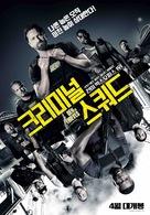 Den of Thieves - South Korean Movie Poster (xs thumbnail)