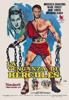 La vendetta di Ercole - Spanish Movie Poster (xs thumbnail)