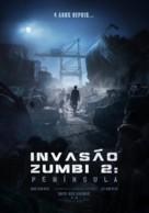 Train to Busan 2 - Brazilian Movie Poster (xs thumbnail)