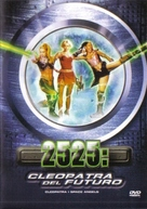 """Cleopatra 2525"" - Mexican Movie Cover (xs thumbnail)"