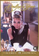 Breakfast at Tiffany's - Dutch Movie Cover (xs thumbnail)
