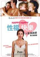 Sykt lykkelig - Taiwanese Movie Poster (xs thumbnail)
