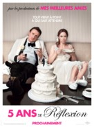 The Five-Year Engagement - French Movie Poster (xs thumbnail)