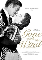 Gone with the Wind - South Korean Re-release movie poster (xs thumbnail)