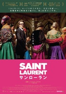 Saint Laurent - Japanese Movie Poster (xs thumbnail)