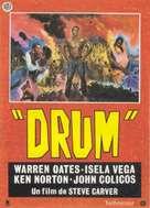 Drum - Spanish Movie Poster (xs thumbnail)