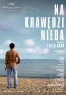 Auf der anderen Seite - Polish Movie Poster (xs thumbnail)
