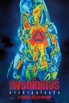 The Predator - Thai Movie Poster (xs thumbnail)