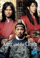 Wang-ui namja - DVD cover (xs thumbnail)