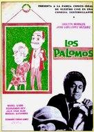 Los palomos - Spanish Movie Poster (xs thumbnail)