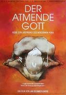 Der atmende Gott - Reise zum Ursprung des modernen Yoga - German Movie Poster (xs thumbnail)