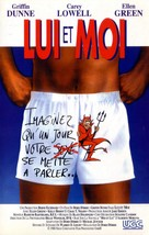 Ich und Er - French VHS movie cover (xs thumbnail)