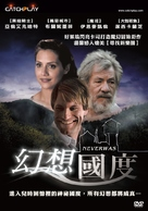 Neverwas - Taiwanese Movie Cover (xs thumbnail)