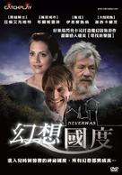 Neverwas - Taiwanese Movie Cover (xs thumbnail)