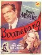 Boomerang! - Belgian Movie Poster (xs thumbnail)
