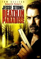 Jesse Stone: Death in Paradise - DVD cover (xs thumbnail)