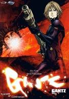 """Gantz"" - DVD cover (xs thumbnail)"