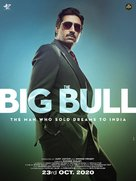 The big bull - Indian Movie Poster (xs thumbnail)