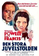 Jewel Robbery - Swedish Movie Poster (xs thumbnail)