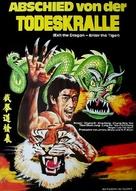 Tian whang jou whang - German Movie Poster (xs thumbnail)