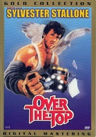 Over The Top - Belgian DVD movie cover (xs thumbnail)