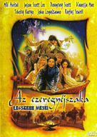 Arabian Nights - Hungarian DVD cover (xs thumbnail)