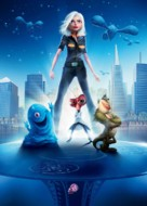 Monsters vs. Aliens - Key art (xs thumbnail)