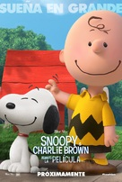 The Peanuts Movie - Argentinian Movie Poster (xs thumbnail)