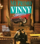 My Cousin Vinny - Argentinian DVD movie cover (xs thumbnail)