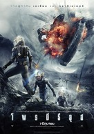 Prometheus - Thai Movie Poster (xs thumbnail)
