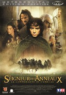 The Lord of the Rings: The Fellowship of the Ring - French Movie Cover (xs thumbnail)
