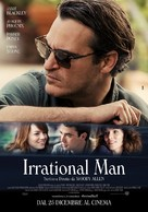 Irrational Man - Italian Movie Poster (xs thumbnail)
