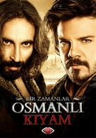 """Bir Zamanlar Osmanli - KIYAM"" - Turkish Movie Poster (xs thumbnail)"