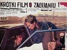 Krótki film o zabijaniu - Polish Movie Poster (xs thumbnail)