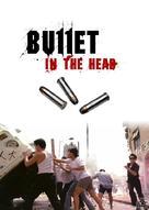 Die xue jie tou - Swedish DVD movie cover (xs thumbnail)
