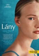 Girl - Hungarian Movie Poster (xs thumbnail)