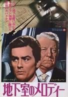 Mélodie en sous-sol - South Korean Movie Poster (xs thumbnail)
