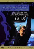 Vertigo - DVD movie cover (xs thumbnail)
