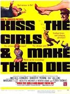 Se tutte le donne del mondo - Movie Poster (xs thumbnail)