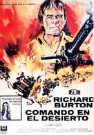 Raid on Rommel - Spanish Movie Poster (xs thumbnail)